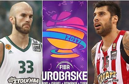 Αυτούς στερούνται Ολυμπιακός, Παναθηναϊκός και οι υπόλοιπες ομάδες λόγω Ευρωμπάσκετ