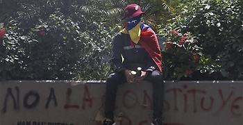 Βενεζουέλα: Ο ανώτατος εισαγγελέας υπόσχεται να φυλακίσει τους ηγέτες των διαδηλώσεων