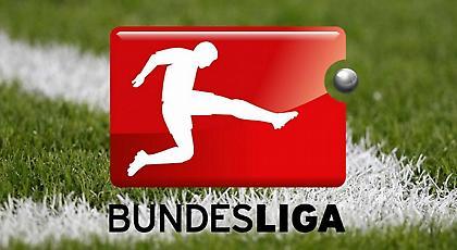 ΘΕΜΑ: Bundesliga σημαίνει… σύνεση