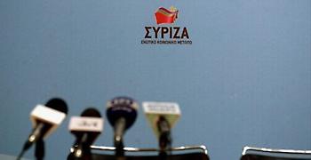 ΣΥΡΙΖΑ: Ανιστόρητη κάθε απόπειρα εξίσωσης του ναζισμού με τον κομμουνισμό
