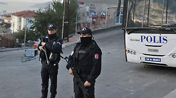 Τουρκία: Σκότωσαν τζιχαντιστή που ετοίμαζε βομβιστική επίθεση