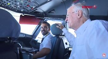 Με Σάββα στο… πιλοτήριο ο Ολυμπιακός για Ριέκα (video)