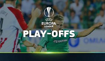Οι αγώνες ΠΑΟΚ και Παναθηναϊκού για πρόκριση στους ομίλους του Europa League στην COSMOTE TV