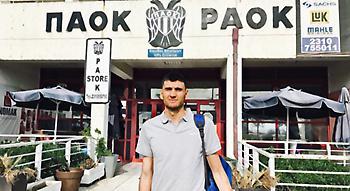 Καρράς: «Μεγάλο βήμα στην καριέρα μου ο ΠΑΟΚ»