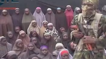 Ασύλληπτη τραγωδία στη Νιγηρία: 83 παιδιά έχουν γίνει «ανθρώπινες βόμβες» μόνο το 2017