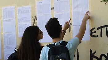 Πανελλαδικές: Ακόμα και αύριο οι βάσεις εισαγωγής σε ΑΕΙ - ΤΕΙ