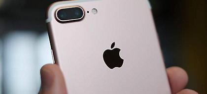 Το νέο iPhone 8 θα ανοίγει με τα... μάτια -Ξεκλείδωμα με αναγνώριση προσώπου