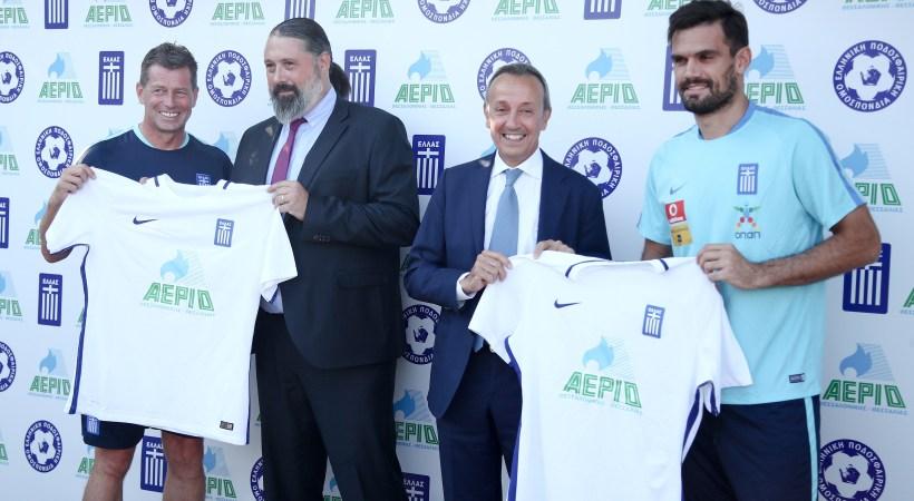 Η «Αέριο Θεσσαλονίκης-Θεσσαλίας» Ένθερμος Χορηγός της Εθνικής Ομάδας Ποδοσφαίρου