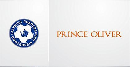 Η Prince Oliver στο πλευρό της Εθνικής (video)
