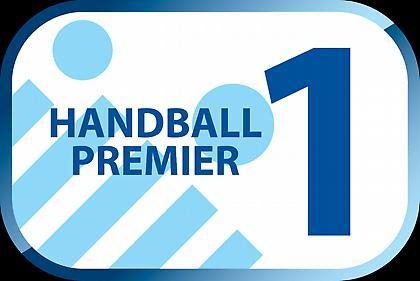 Το πάρε- δώσε στην Handball Premier