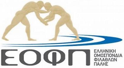 Με 27 αθλητές η Ελλάδα στο Παγκόσμιο Πρωτάθλημα πάλης Παίδων-Κορασίδων