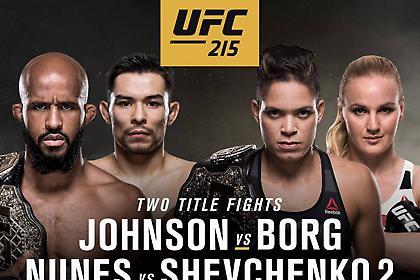 Το ερχόμενο Σάββατο  το  UFC  215