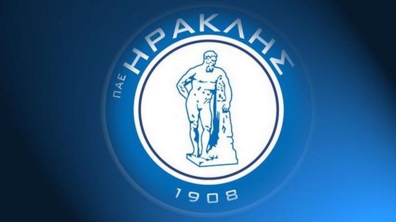 ΕΠΙΣΗΜΟ: Δεν κατεβαίνει στη Football League ο Ηρακλής