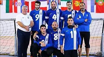 Χρυσό μετάλλιο και άνοδος για την Εθνική γκόλμπολ ανδρών στο Ευρωπαϊκό Πρωτάθλημα