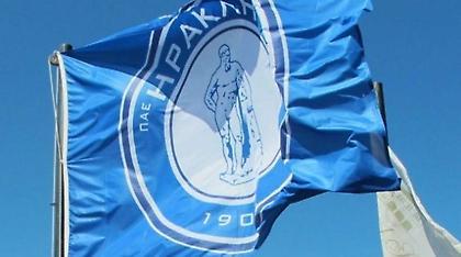 Χωρίς Ηρακλή το Κύπελλο Ελλάδας