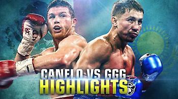 Εκτος UFC 216 η κριτής του Κανέλο-Γκολόβκιν