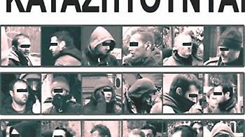 Συναγερμός στην ΕΛ.ΑΣ: Αντιεξουσιαστές φωτογραφίζουν 22 «καταζητούμενους» αστυνομικούς!