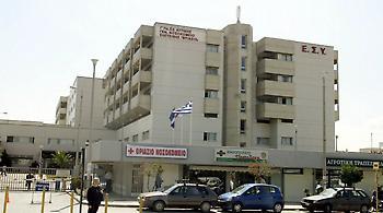 Πέντε κρούσματα ιλαράς στο Θριάσιο νοσοκομείο