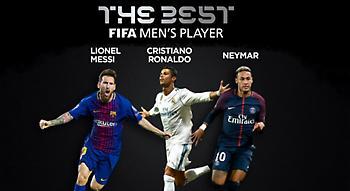 Ρονάλντο, Μέσι και Νεϊμάρ οι υποψήφιοι για το βραβείο του «Κορυφαίου Παίκτη 2017» της FIFA