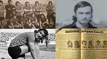 Η πρώτη επαρχιακή ομάδα που έπαιξε στην Ευρώπη ήταν η Παναχαϊκή!