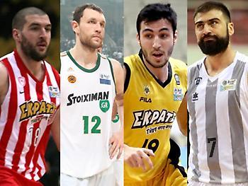 10 Έλληνες παίκτες «μόνοι»… ψάχνουν!