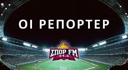 Audio: Ολόκληρη η εκπομπή «Ρεπόρτερ» (23/09)