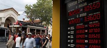 Deutsche Welle: Χώρα για γερά επιχειρηματικά νεύρα η Τουρκία