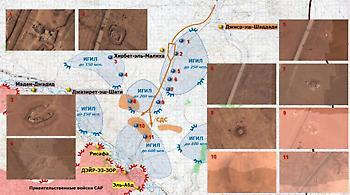 Οι Ρώσοι εντόπισαν ειδικές δυνάμεις των Η.Π.Α. σε θέσεις του ISIS