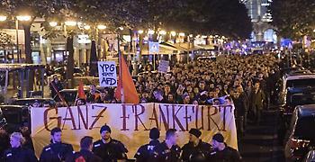 Αντιφασιστική διαδήλωση έξω από το αρχηγείο του AfD στο Βερολίνο
