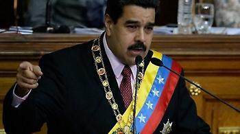 Η Βενεζουέλα κατηγορεί τις ΗΠΑ για «πολιτική τρομοκρατία»
