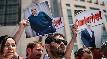 Τουρκία: Ένας δημοσιογράφος αποφυλακίζεται, τέσσερις παραμένουν κρατούμενοι