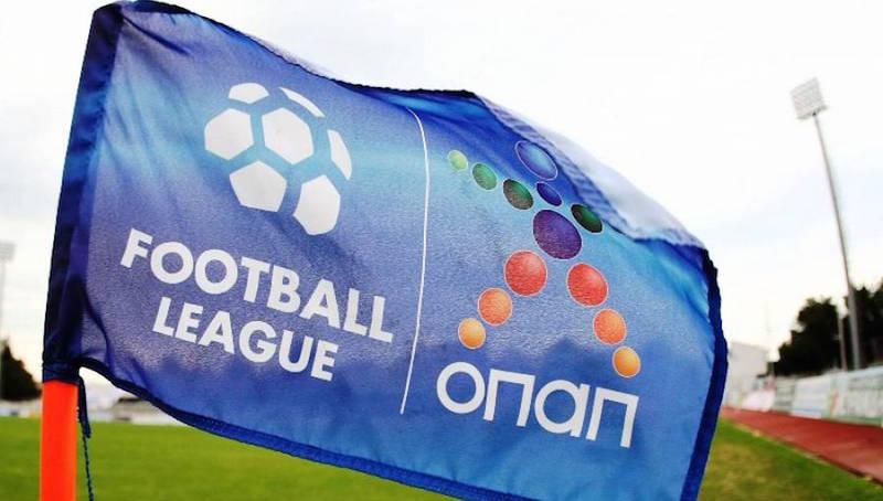 Προς 21-22 Οκτώβρη η σέντρα της Football League