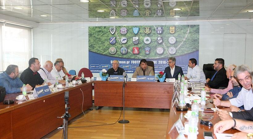 Στις 22 Οκτωβρίου η σέντρα της Football League