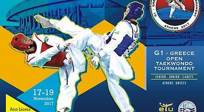 Έξι χώρες έχουν δηλώσει έως τώρα συμμετοχή στο Greece Open 2017 G1