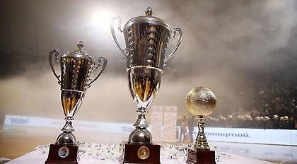 Το πρόγραμμα των προημιτελικών Κυπέλλου