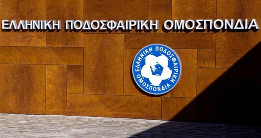 Παρέμβαση Αρείου Πάγου: Παρατράπεζα θαλασσοδανείων στην ΕΠΟ!