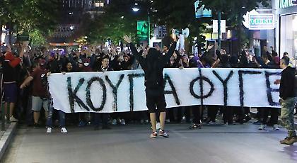 Συλλαλητήριο οπαδών της ΑΕΛ εναντίον του Κούγια