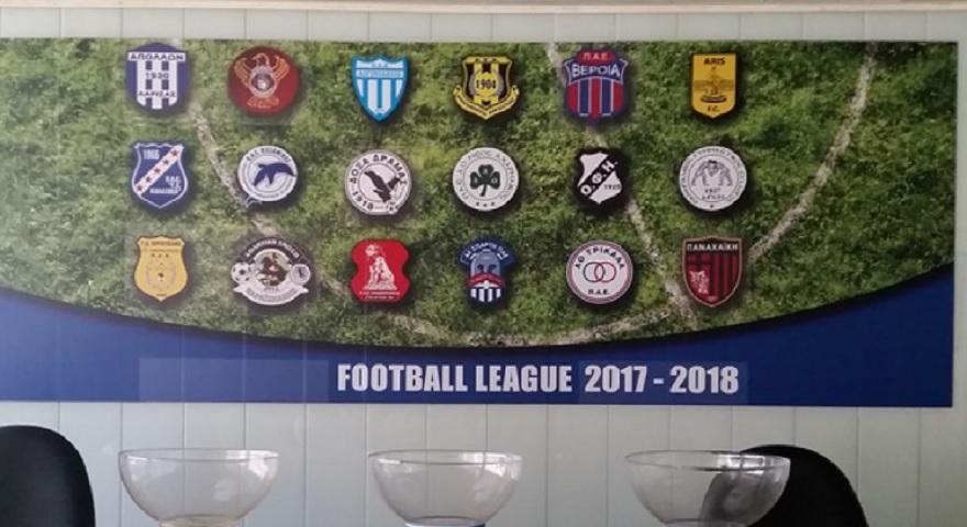 Αυτό είναι το πρόγραμμα της Football League