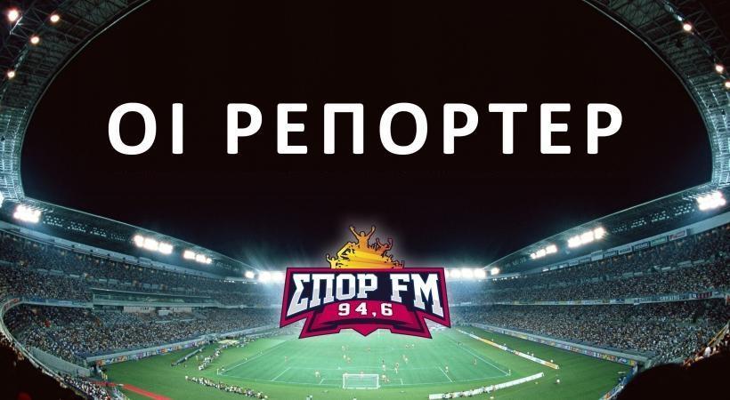 Audio: Ολόκληρη η εκπομπή «Ρεπόρτερ» (7/10)