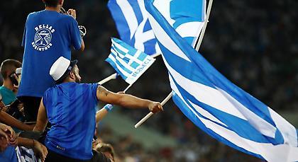 Τα εισιτήρια για το Ελλάδα-Γιβραλτάρ
