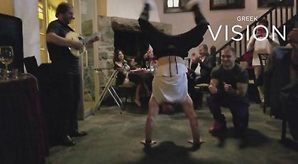 Το εντυπωσιακό ζεϊμπέκικο του Πετρούνια σε εστιατόριο του Μόντρεαλ (video)