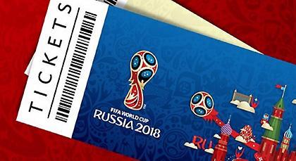 Αυτές είναι οι 15 ομάδες που έχουν προκριθεί μέχρι στιγμής στο Μουντιάλ της Ρωσίας!