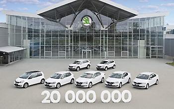 20 εκατομμύρια αυτοκίνητα για τη Skoda Auto