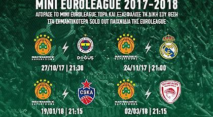 Κυκλοφόρησαν τα «πράσινα» εισιτήρια για τη Euroleague και τα μίνι πακέτα