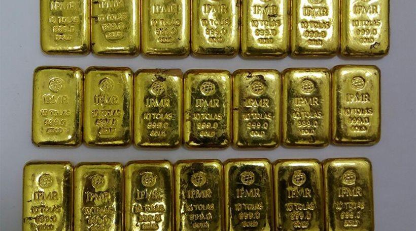 Υπάλληλοι αεροδρομίου εντόπισαν δέκα κιλά χρυσό στους... πρωκτούς Ινδών επιβατών!
