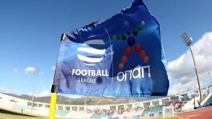 Προς… καθυστέρηση η Football League