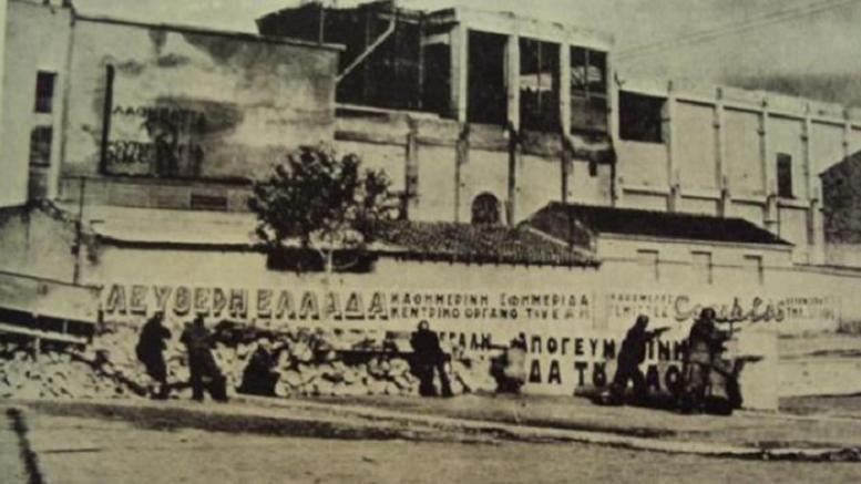 Το μήνυμα Τσίπρα για την απελευθέρωση της Αθήνας και το ΕΑΜ