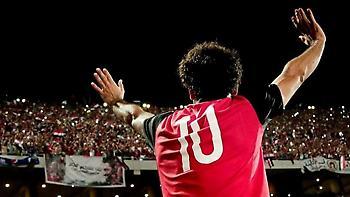 Συγκλονίζει το βίντεο για την πρόκριση της Αιγύπτου στο Παγκόσμιο Κύπελλο