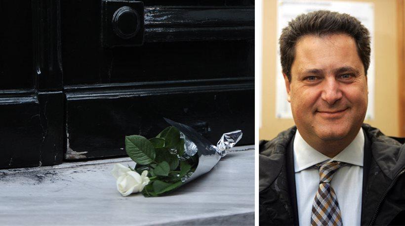 Συγκλονισμένη η Ένωση Ελλήνων Ποινικολόγων από τη δολοφονία Ζαφειρόπουλου