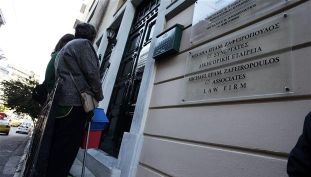 Το έγγραφο της ΕΛΑΣ με την περιγραφή των δολοφόνων του Μ. Ζαφειρόπουλου